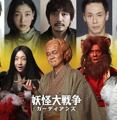 令和版『妖怪大戦争』で大森南朋、安藤サクラ、大島優子らが妖怪に大変身!