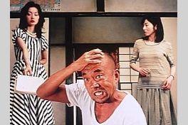 三文役者の画像