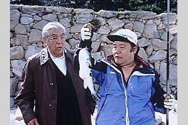 釣りバカ日誌12 史上最大の有給休暇の画像