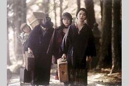 宿 YADO 月夜野村山姥伝説の画像