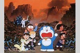 ドラえもん のび太とロボット王国(キングダム)の画像