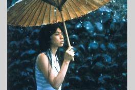 水の女の画像