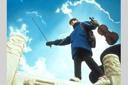 北京ヴァイオリンの画像