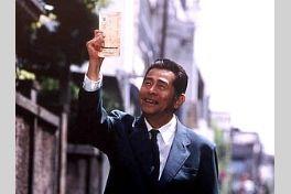 手紙(2002)の画像