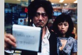 オールド・ボーイ(2004)の画像