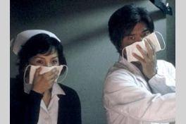 感染の画像