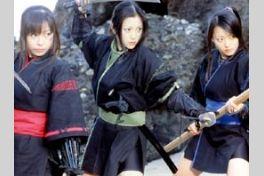 RANBU 艶舞剣士の画像