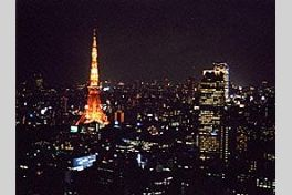 東京タワーの画像