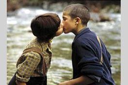 キャロルの初恋の画像