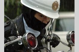 初恋(2006)の画像