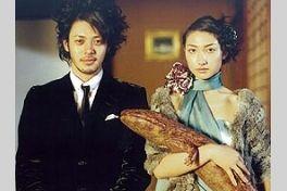 パビリオン山椒魚の画像
