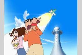 映画クレヨンしんちゃん 嵐を呼ぶ歌うケツだけ爆弾!の画像