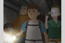 新SOS大東京探検隊の画像