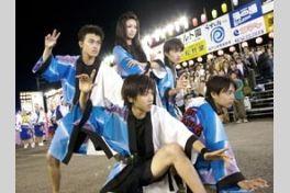 阿波DANCEの画像
