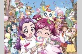 Yes!プリキュア5GoGo! お菓子の国のハッピーバースディ♪の画像