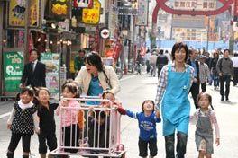 新宿区歌舞伎町保育園の画像