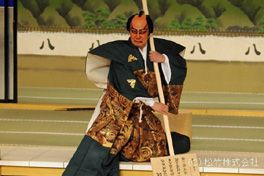 シネマ歌舞伎 一谷嫩軍記 熊谷陣屋の画像