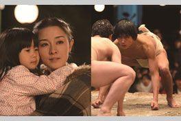渾身 KON-SHINの画像