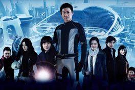 未来警察 Future X-copsの画像