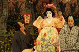 シネマ歌舞伎 籠釣瓶花街酔醒の画像