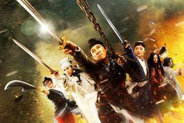 ドラゴンゲート 空飛ぶ剣と幻の秘宝の画像