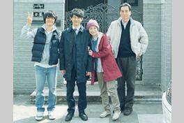 ぼくたちの家族の画像
