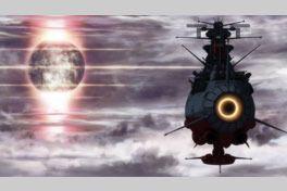 宇宙戦艦ヤマト2199 星巡る方舟の画像