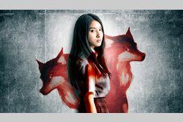 人狼ゲーム ビーストサイドの画像