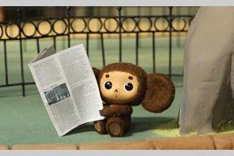 チェブラーシカ 動物園へ行くの画像
