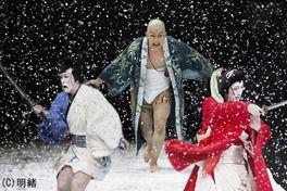 NEWシネマ歌舞伎 三人吉三の画像