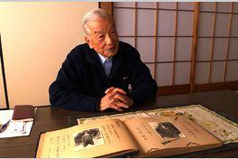 筑波海軍航空隊の画像