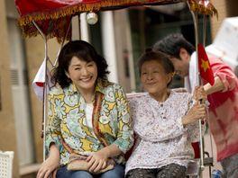ベトナムの風に吹かれての画像