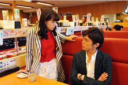 東京PRウーマンの画像