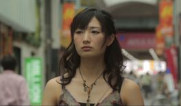TOKYO CITY GIRLの画像