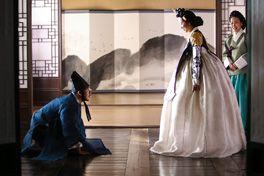 尚衣院 −サンイウォン−の画像