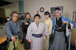五つ星ツーリスト THE MOVIE 究極の京都旅、ご案内します!!の画像