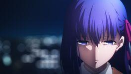 劇場版 Fate/stay night [Heaven's Feel]I.presage flowerの画像
