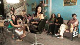 ガザの美容室の画像