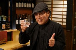 吉田類の「今宵、ほろ酔い酒場で」の画像