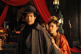 DESTINY 鎌倉ものがたりの画像