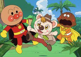 それいけ!アンパンマン ブルブルの宝探し大冒険!の画像