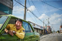 タクシー運転手 ~約束は海を越えて~の画像