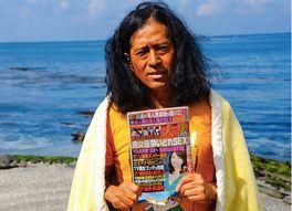 海辺の週刊大衆の画像