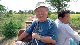 father カンボジアへ幸せを届けた ゴッちゃん神父の物語の画像