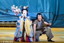 シネマ歌舞伎 野田版 桜の森の満開の下の画像