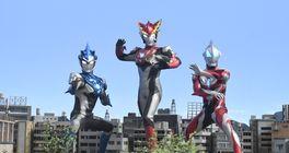 劇場版ウルトラマンR/B セレクト!絆のクリスタルの画像