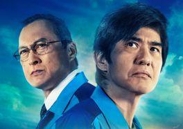 映画作品:Fukushima 50(フクシマフィフティ)