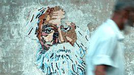 タゴール・ソングスの画像