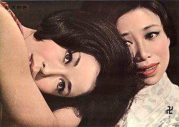 卍(まんじ)(1964)