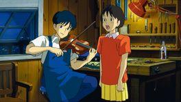 耳をすませば(1995)の画像